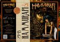 Fóti Hammurapi +21