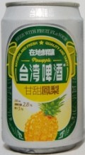 Taiwan Beer Pineapple