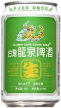 Taiwan Long Chuan Beer Draft