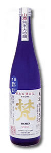 Born Special Junmai Daiginjo Muroka Nama Genshu Sake