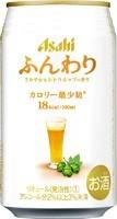 Asahi Funwari