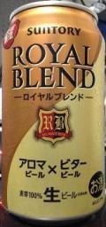 Suntory Royal Blend