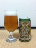 Kanazawa Hyakumangoku Pale Ale