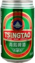 Tsingtao 4.7% 11°P
