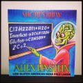 Short's Alien Einstein