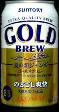 Suntory Gold Brew