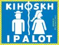 Mikkeller Kihoskh IPALOT