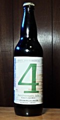 White Birch Anniversary Ale - 4