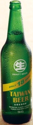 Taiwan Draft Beer Only 18 Days