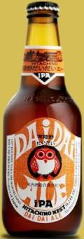 Hitachino Nest Daidai IPA