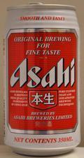 Asahi Honnama