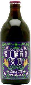 Fujizakura Heights Rauch