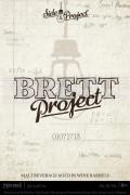 Side Project Brett Project #1