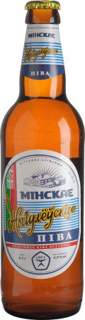 Alivaria Zhigulevskoe - Minskoe
