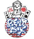 Tiny Rebel Beat Box