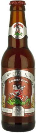 St George Amber Beer (Ethiopia)