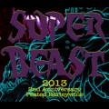 HopDog BeerWorks Super Beast 2013 2nd Anniversary Peated Barleywine