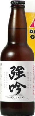 Daisen G Beer Gougin