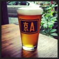 Jing A Flying Fist IPA