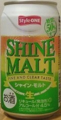 Style One Shine Malt 50%