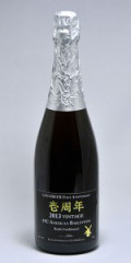 Locobeer Barley Wine 2013