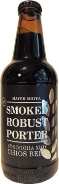 Chios Beer Smoked Robust Porter