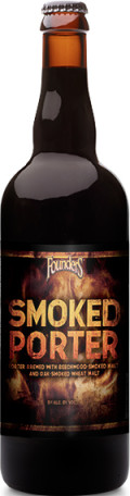 Founders Backstage Series # 9: Smoked Porter