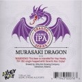 Alley Kat Dragon Series Murasaki Dragon Double IPA