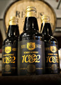 Fifty West Remus' Revenge Series: Bourbon Barrel 10 & 2