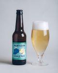 Partizan Saison Grisette Lemon & Thyme
