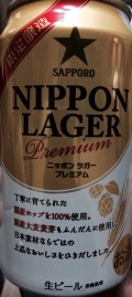 Sapporo Nippon Lager