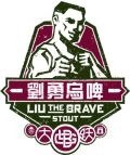 Great Leap Liu the Brave Stout