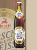 Hirsch Dunkle Hefe Weisse