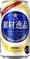 Sapporo Sozai Ippin