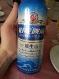 Shandong Immaculate 8°P Original