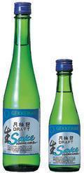 Gekkeikan (Laurel Crown) Draft Sake