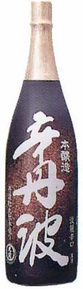Ozeki (Champion) Karatamba (Dry Wave) Sake