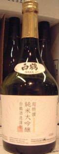 Hakutsuru (White Crane) Premium Junmai Daiginjo Sake