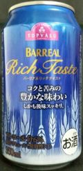 TopValu Barreal Rich Taste