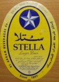 Stella Lager