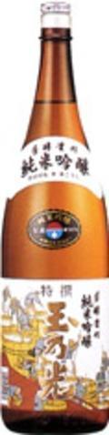 Tamanohikari Tokusen Junmai Ginjo Sake