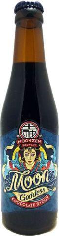 Moonzen Moon Goddess (嫦娥朱古力黑啤) Chocolate Stout