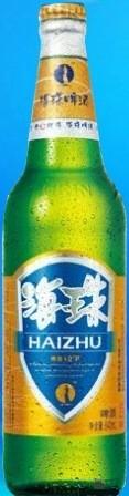 Haizhu Beer 12º