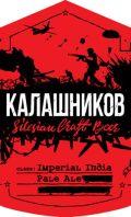 Kraftwerk Kalasznikow