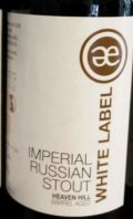 Emelisse White Label Imperial Russian Stout (Heaven Hill BA)