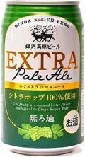 Ginga Kogen Extra Pale Ale