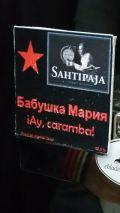 Sahtipaja Babushka Maria ¡Ay Caramba!