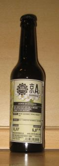 Bierfabrik/Jing-A Jasmintee-Bock