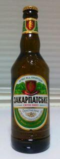 Zakarpatske Originalne