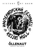 Victory Art Brew / Õllenaut Keisri Hull